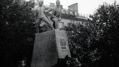 Photo of 1958 (wrzesień)