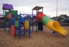 Photo of Będzie można korzystać z placów zabaw i biwakować w lasach