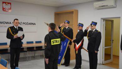 Photo of UROCZYSTE ŚLUBOWANIE NOWEGO STRAŻAKA