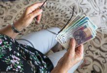 Photo of Od czerwca zmienią się limity zarobków na emeryturze i rencie. Sprawdź, ile możesz sobie dorobić!