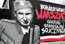 Photo of UROCZYSTOŚCI 73. ROCZNICY ŚMIERCI WARSZYCA