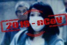 Photo of 212 nowych zakażeń koronawirusem. 9 osób zmarło