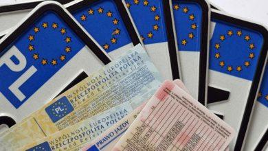 Photo of Zawieszono wymierzanie kar za niedokonanie rejestracji pojazdu z UE
