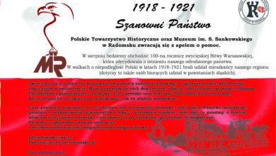 Photo of Apel historyków do mieszkańców powiatu radomszczańskiego