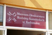 Photo of Muzeum Drukarstwa Rodziny Kamińskich ponowonie otwarte