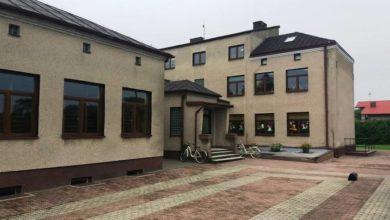 Photo of Dofinansowanie do budowy sali gimnastycznej przy ZSP w Chrzanowicach