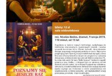 Photo of Dyskusyjny Klub Filmowy zaprasza na film