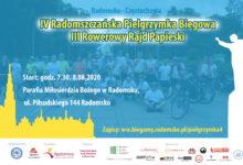 Photo of IV Radomszczańska Pielgrzymka Biegowa i Rajd Papieski