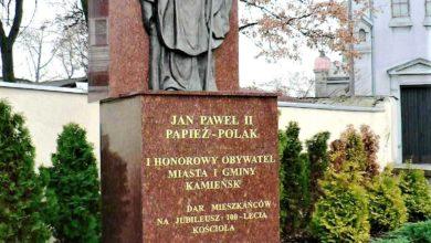Photo of Pomniki Jana Pawła II. Wystawa fotografii Jana Niteckiego w Muzeum